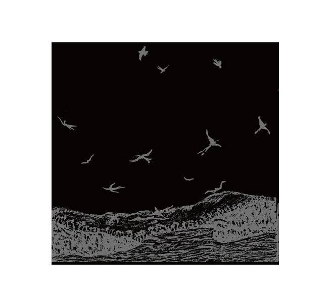 "Misa x Underground Stream <BR> ""Mosaic of the Night"" (百夜生)"