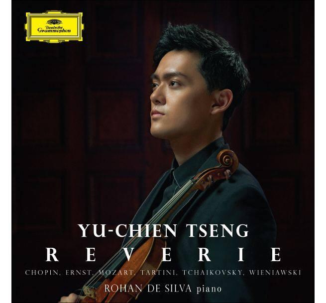 """Yu-Chien Tseng (曾宇謙) <BR> """"Reverie"""""""