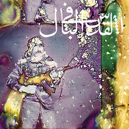 """Jerusalem In My Heart <BR> """"Daqa'iq Tudaiq"""""""