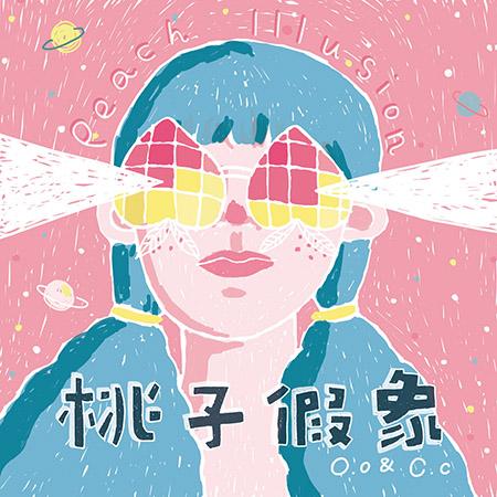 Peach Illusion 桃子假象 <BR> &#8220;同名专辑&#8221;