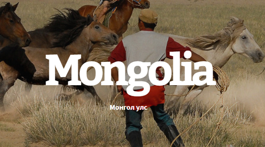 Best of 2018 — Mongolia — beehype