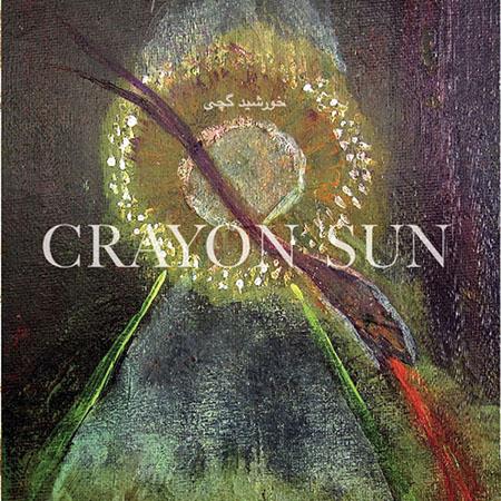 "Crayon Sun <BR> ""Crayon Sun"""