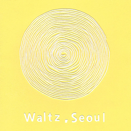 "Electric Planet Five <BR> ""Waltz, Seoul"""