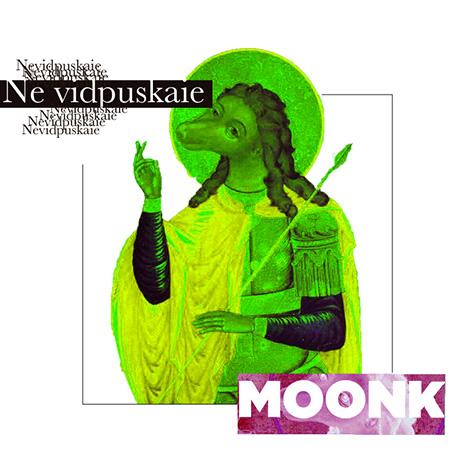 "Moonk <BR> ""Ne Vidpuskaie"" EP"