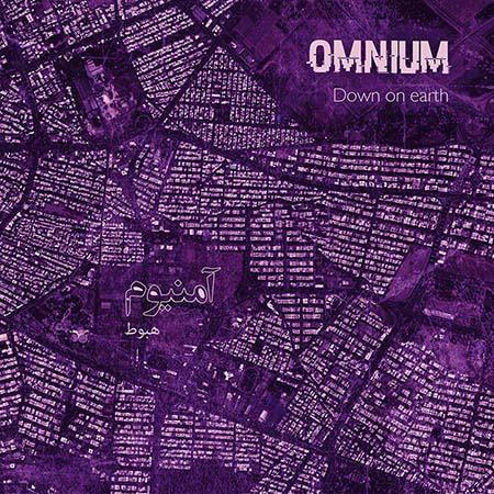 "Omnium <BR> ""Down to Earth"" (هبوط)"