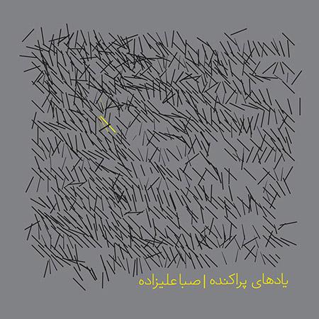 """Saba Alizadeh """"Yadha-ye Parakandeh"""" (یادهای پراکنده)"""
