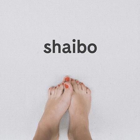 "Shaibo <BR> ""Naked Feet"""