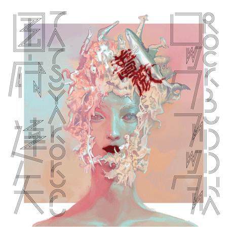 """Tatsuya Kokufu (国府 達矢) <BR> """"Rock Buddha"""" (ロックブッダ)"""