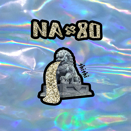 """shishi <BR> """"NA x 80"""""""