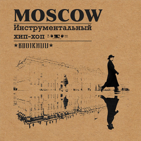 "Bodikhuu <BR>""Moscow"" EP"