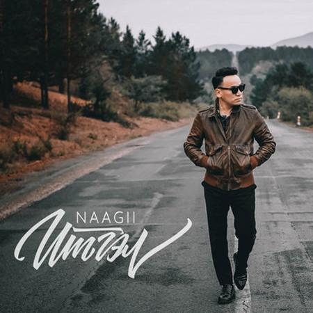 """Naagii <BR>""""Itgel"""""""