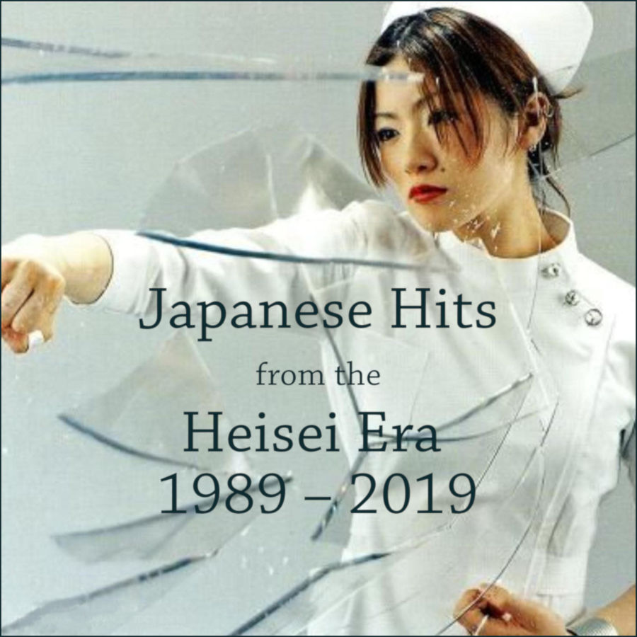 PLAYLIST: Japanese Hits from the Heisei Era 1989-2019